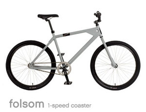 Swobo_folsom_single_speed_bike